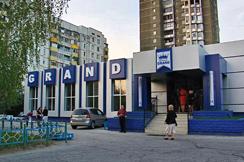 """ресторан """"Гранд"""""""