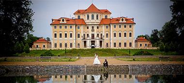 Свадьба в замке Либлица, Прага, Чехия. Свадьба за границей